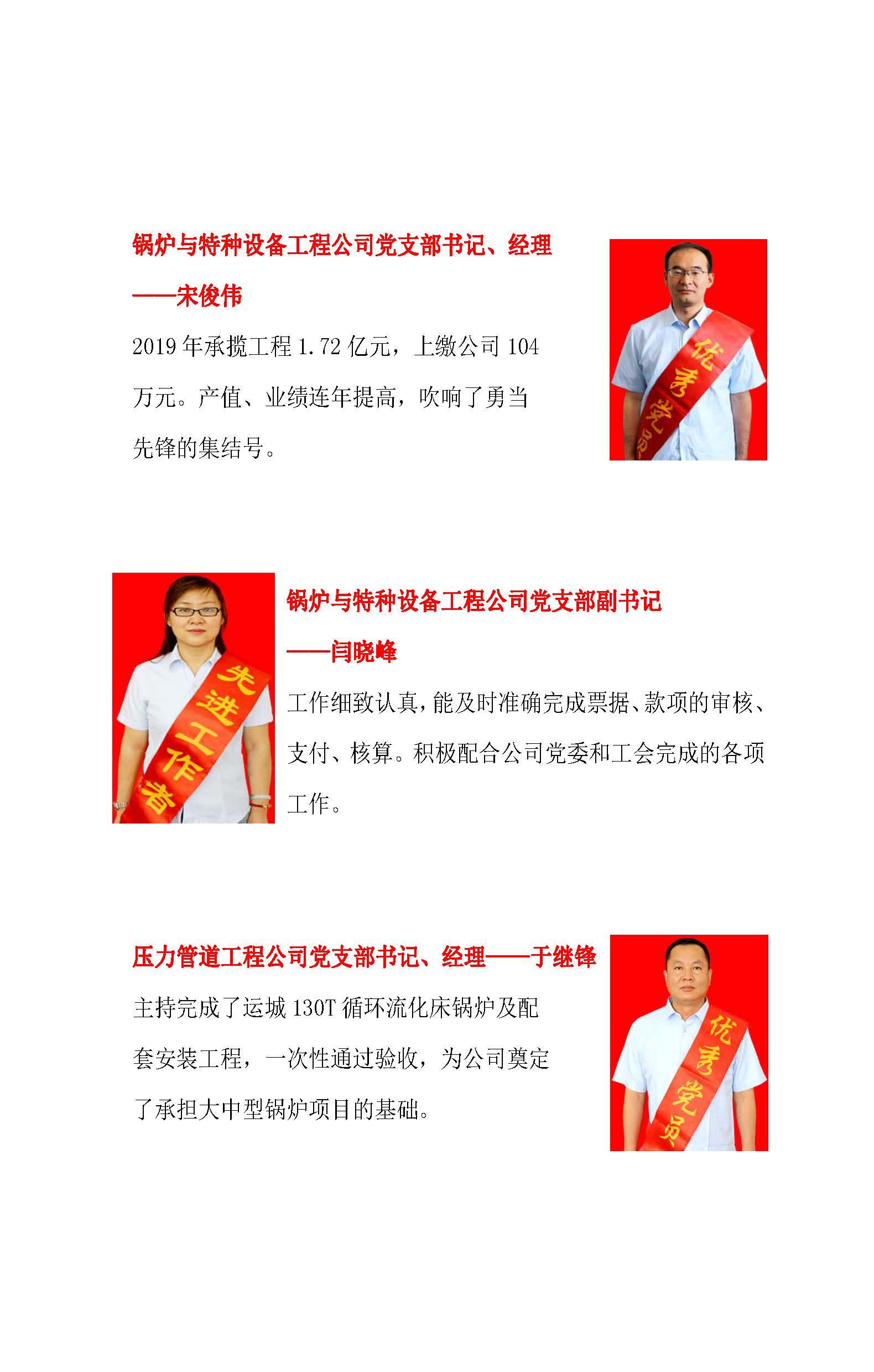 2020年安装上海快三走势图表第4期(图5)
