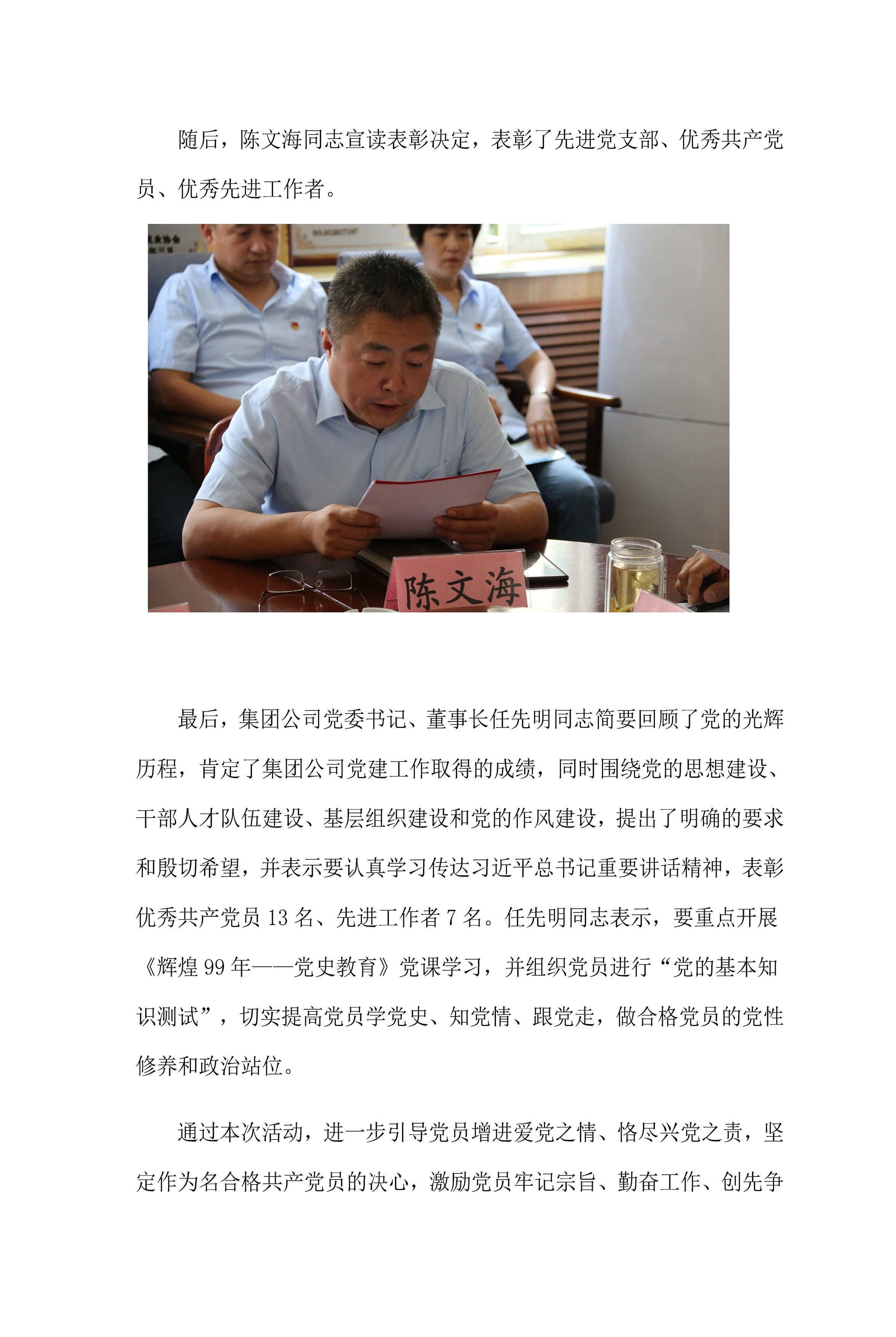 2020年安装上海快三走势图表第4期(图3)