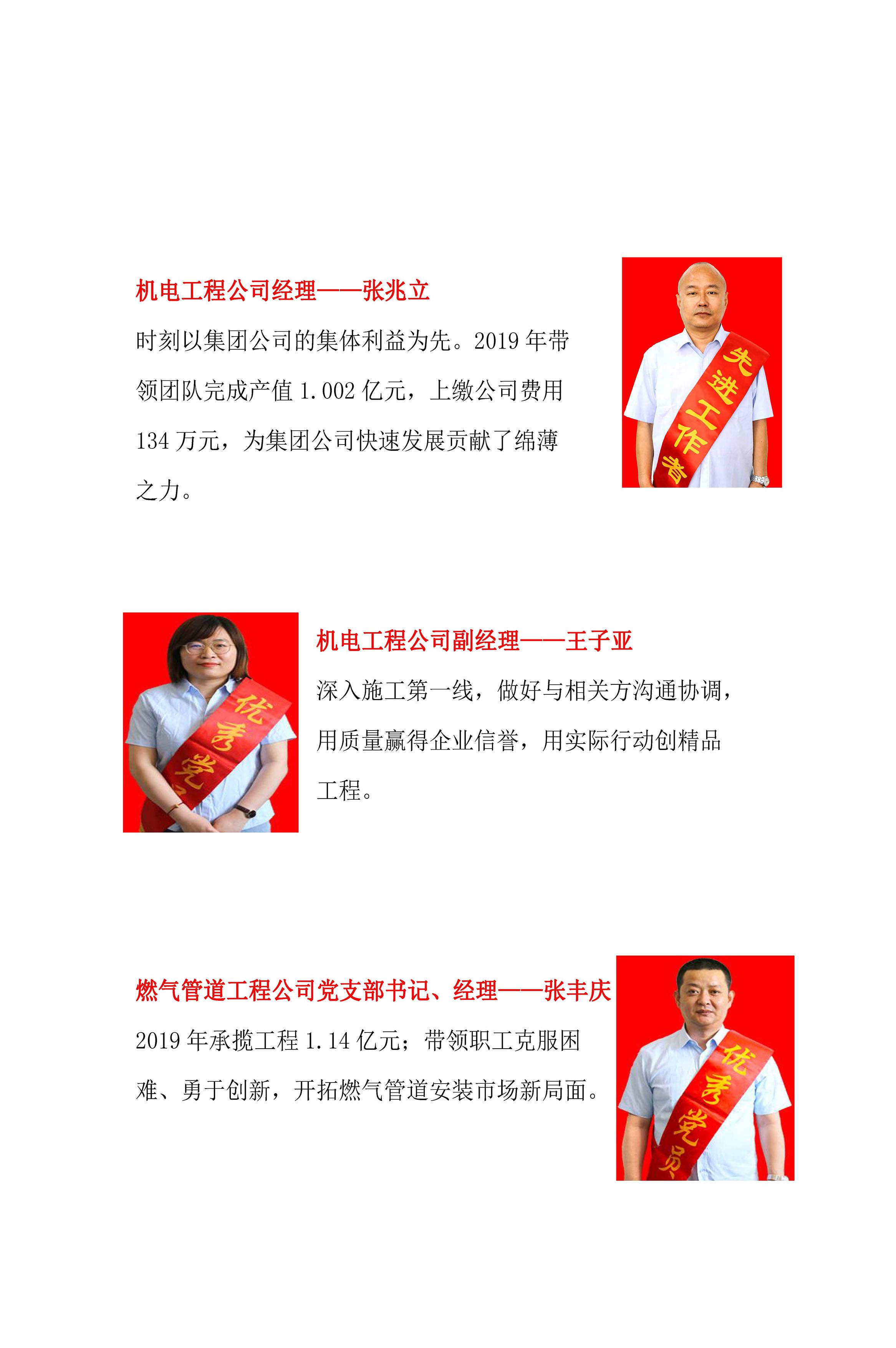 2020年安装上海快三走势图表第4期(图7)