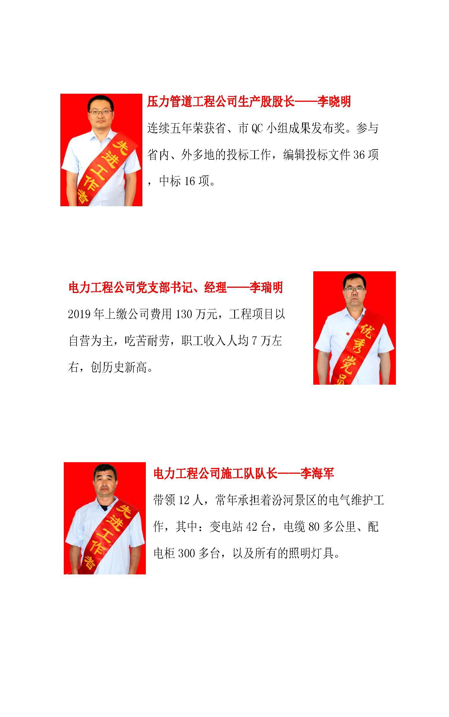 2020年安装上海快三走势图表第4期(图6)