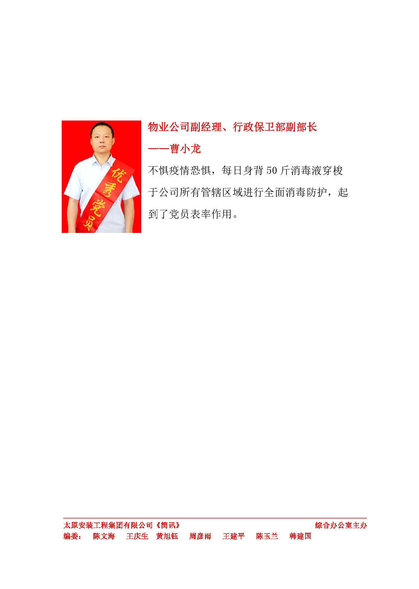 2020年安装上海快三走势图表第4期(图10)