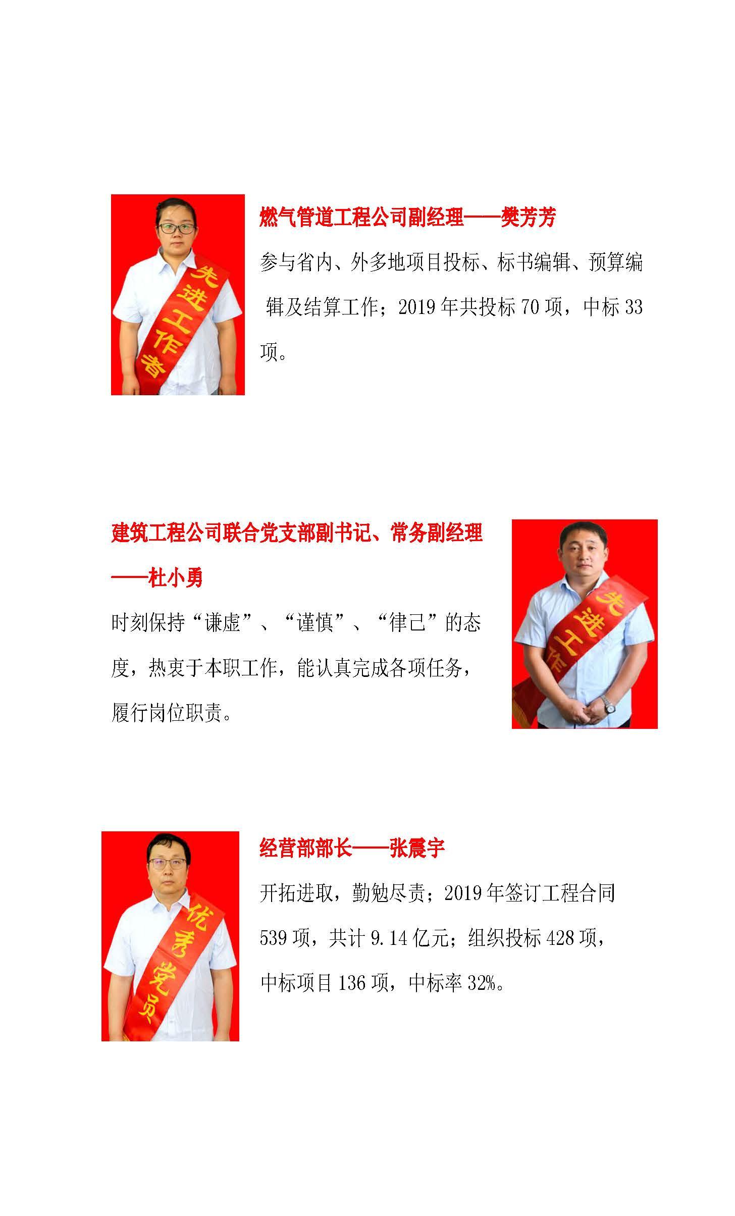 2020年安装上海快三走势图表第4期(图8)