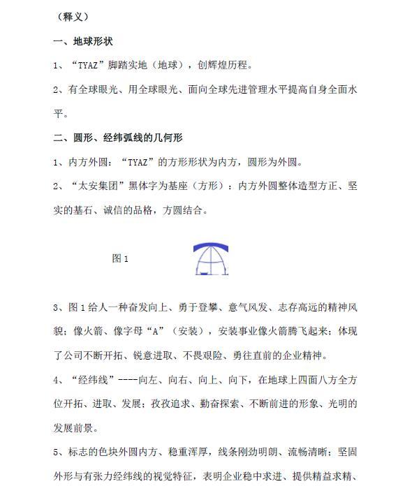 2020年安装上海快三走势图表第11期(图3)