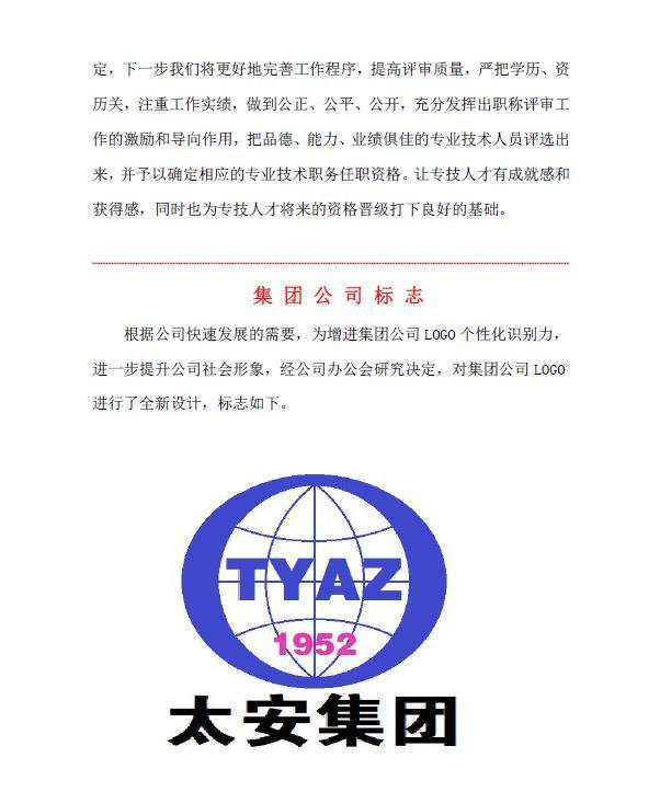 2020年安装上海快三走势图表第11期(图2)