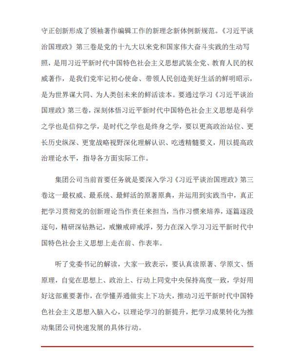 2020年安装上海快三走势图表第11期(图6)