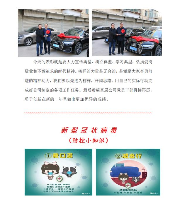 2020年安装上海快三走势图表第12期(图4)