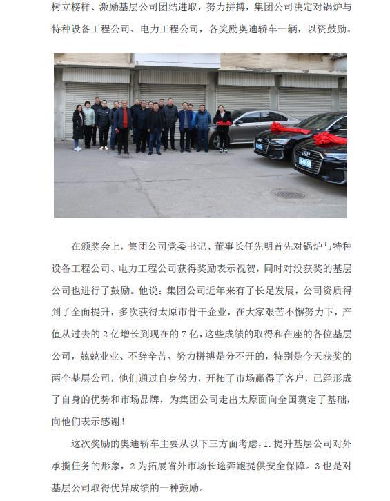 2020年安装上海快三走势图表第12期(图3)