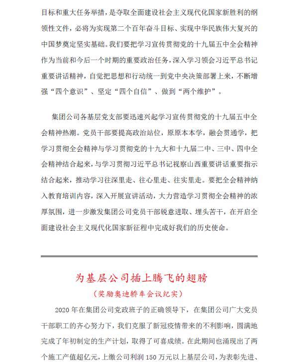 2020年安装上海快三走势图表第12期(图2)